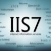 Windows ServerとIISのバージョンの対比表(IISのバージョン確認方法)